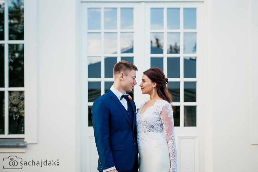 Plener ślubny Pałac Romantyczny Toruń