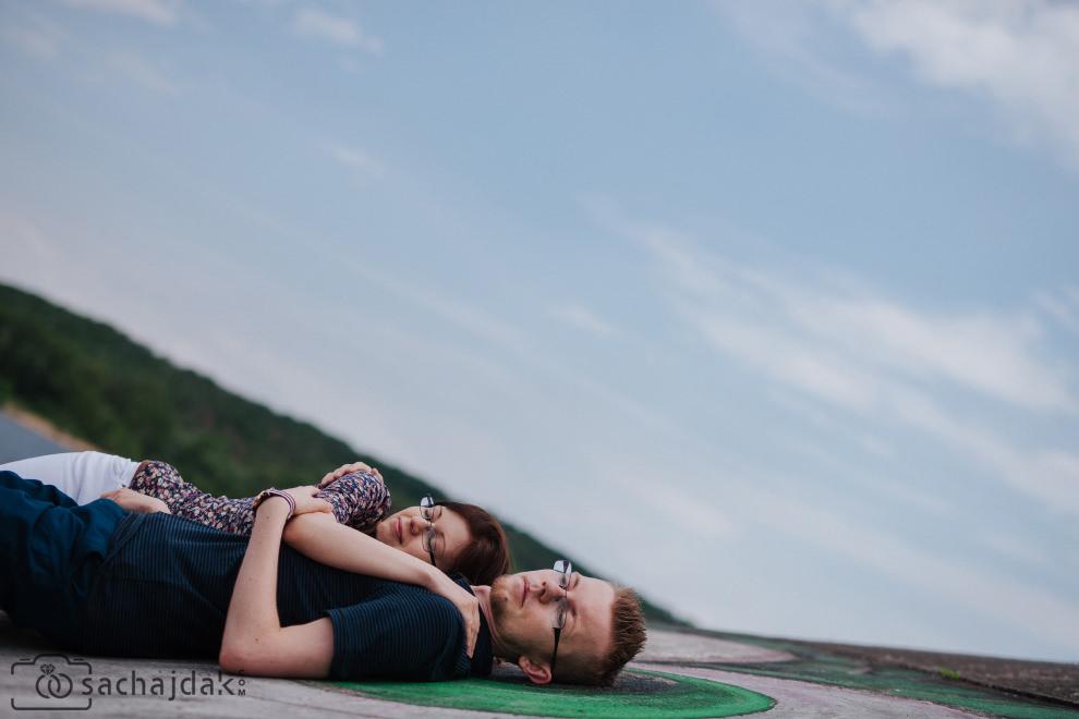 Sesja narzeczeńska fotograf